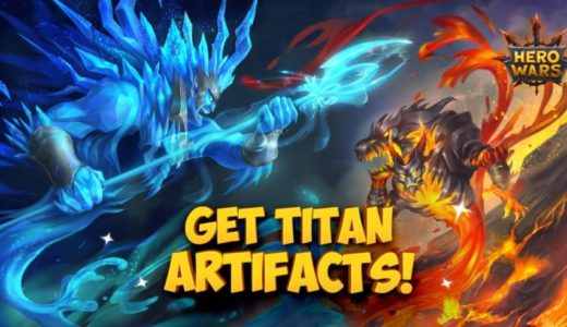 Event: Titan Artifact Event (Intertwined Elements)